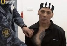 صورة ليلة عنف حقيقي – نظرة عن كثب : أصرم سجون روسيا