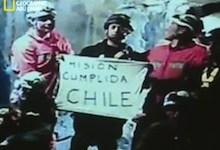 صورة عمال مناجم التشيلي