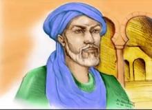 بالهجري : أبو القاسم الزهراوي