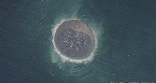 التقط القمر الاصطناعي ثريا العالي الدقة والذي يستخدم لمراقبة الأرض صورا لهذه الجزيرة