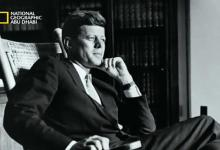 صورة جون كينيدي : الأيام السبعة التي صنعت رئيسا
