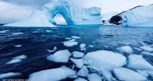 ناسا تكشف عن أبرد مكان في العالم