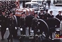 صورة مترجم – الحرب العالمية الثانية HD : ح9 و ح10 (الأخيرة)