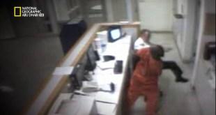 وراء القضبان - السجن : الضباط المحاصرون