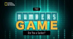 لعبة الأرقام HD : هل أنت من السّذّج؟