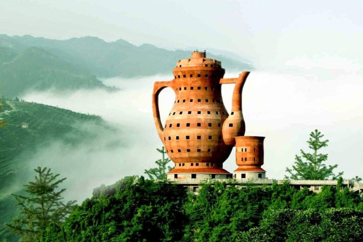 Meitan Tea Museum (الصين)
