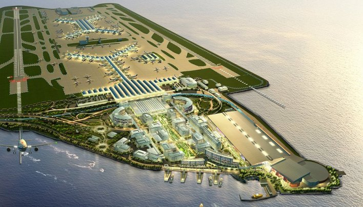 مطار هونغ كونغ الدولي