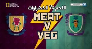 اللحم Vs الخضراوات HD : نيك آندروز ودونا ماري فوستر