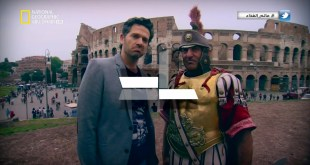 أفضل المطاعم في أرقى المدن HD : روما