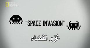 الصورة الكاملة مع كال بين HD : غزو الفضاء