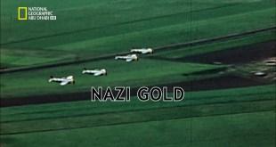عالم النازية الخفي HD : الذهب النازي