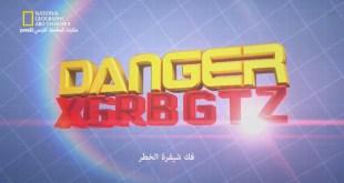 فك شيفرة الخطر HD : الحلقة 1