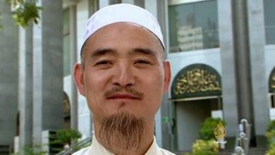 الإسلام في الصين ج. 1 و ج.2