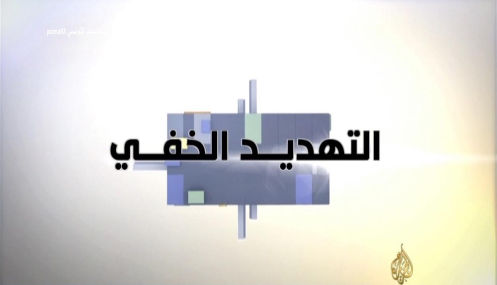 الهواتف المحمولة .. التهديد الخفي - موقع علوم العرب