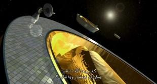 مترجم الكون موسم 1 ح14 : ما وراء الانفجار العظيم