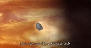 مترجم - الكون موسم 1 ح4 : المشتري .. الكوكب العملاق