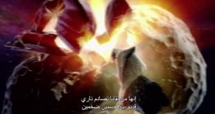 مترجم الكون موسم 2 ح12 : الإصطدامات الكونيه