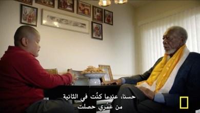 """قصة الإله مع """"مورغان فريمان"""" : موسم 2 ح1 – المُختارون"""
