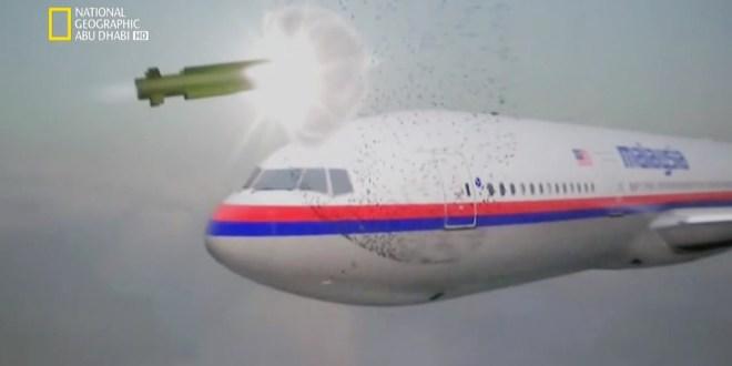 عندما تحل الكارثة HD : الكوارث الجوية