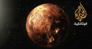 نداء القمر - ح2
