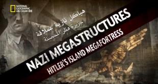 هياكل نازية عملاقة موسم 3 ح1 : جزيرة هتلر المحصنة