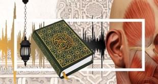 مقال – سماع القرآن قبل النوم يعالج الطنين