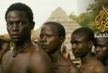 صورة زمن العبيد