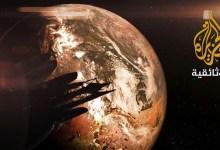 صورة رسائل من الفضاء