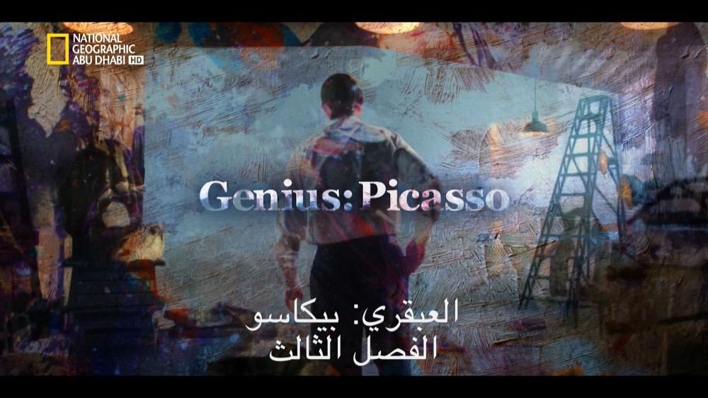 العلماء المجانين : متسلقة الصخور ناشونال جيوغرافيك ابو ظبي