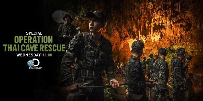 مترجم – عملية إنقاذ الكهوف تايلاند – Operation Thai Cave Rescue