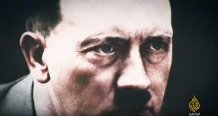 هتلر ح4 - المنتصر