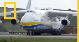 أروع العجائب الهندسية : أكبر طائرة في العالم