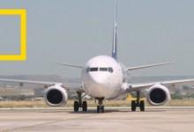 صورة أمن المطارات مدريد: متورطين بالصدفة