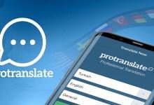 مركز ترجمة Protranslate