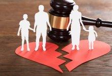 ماهي اجراءات الطلاق المعمول بها في الامارات؟