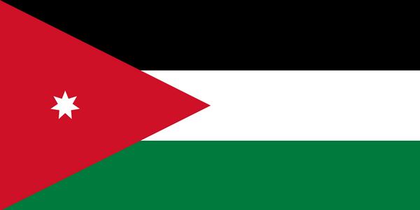 Flags of Arab countries - Jordan. jpg