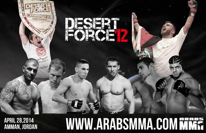 desertforce12