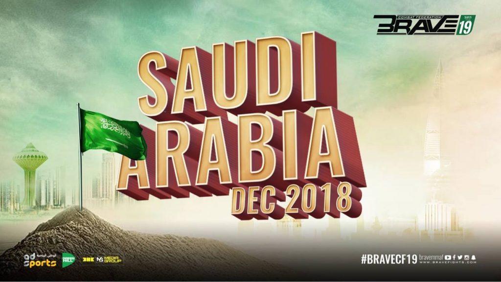 MMA Saudi Arabia