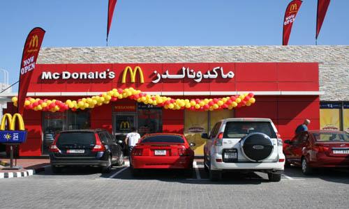 中東マクドナルドのおもしろメニュー