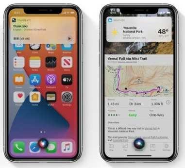 iOS14-Siri - أحدث تصريحات شركة أبل
