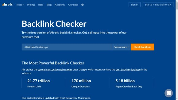 Ahrefs' Backlink Checker