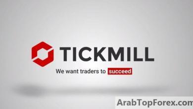Photo of tickmill تيك ميل – هل شركة تيك ميل Tickmill موثوقة ام نصابة ؟