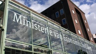 صورة الحكومة الهولندية تستخدم تقنية البلوكشين في مكافحة فيروس كورونا … تعرف على كيف ذلك؟
