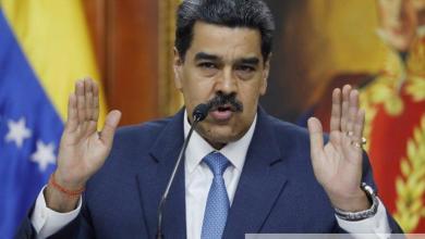صورة الولايات المتحدة تدين الرئيس الفنزويلي بتهم غسيل الأموال وإخفاء العملات المشفرة
