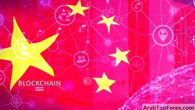 صورة أغلب البنوك الصينية تستخدم تقنية البلوكشين … التفاصيل هنا