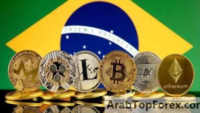 صورة منصة برازيلية لتداول العملات الرقمية تغلق أبوابها … تعرف عليها