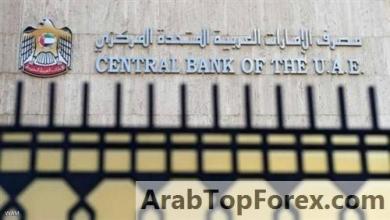 صورة يلزم البنوك بعدم تخفيض رواتب الموظفين بسبب تداعيات كورونا