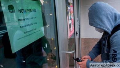 صورة نحو خُمُس الأميركيين قد يلتحقون بركب البطالة بسبب كورونا