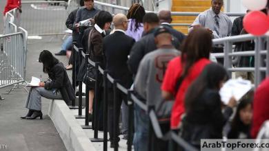 """صورة البطالة بالولايات المتحدة.. """"رقم مرعب"""" لطلبات الإعانة"""