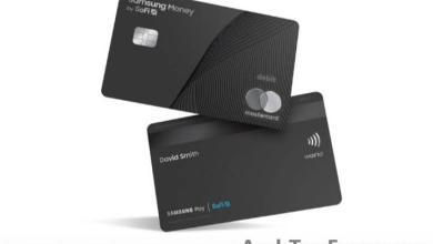 صورة شركة سامسونج تدخل القطاع البنكي وتكشف عن بطاقتها المصرفية